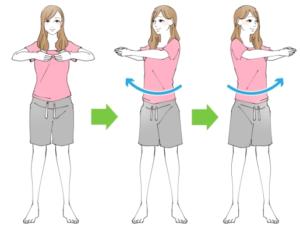 簡単ダイエット② 「雑巾絞りひねりストレッチ」でくびれをゲットする方法