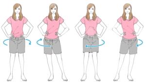 簡単ダイエット③ 「腰回し運動」でウェストにくびれをゲットする方法