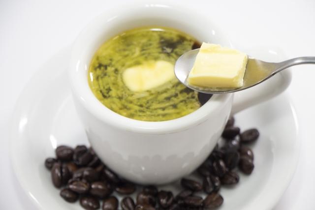 【バターコーヒー】ダイエットのやり方と作り方を徹底解説!