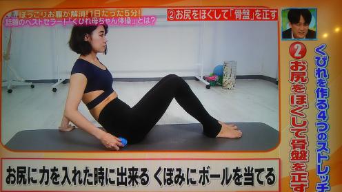 TBS系「ぴったんこカンカン」で話題沸騰!?くびれ母ちゃんとは?4つのストレッチのやり方も解説!